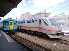 20120315-16 京丹後行動記録