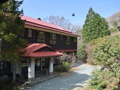 箱根の至福 姥子温泉秀明館