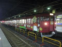 2012.03 春の18切符旅(5)越前大野から青春18切符で富山へ。