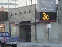 エグゼクティブファーストで行くシーズン終わりのオーロラハントは日本と大差ない寒さだった。その2 オーロラ第2夜とてくてく市内観光編