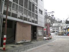 2012.03 春の18切符旅(9)宇奈月温泉で一服しよう!
