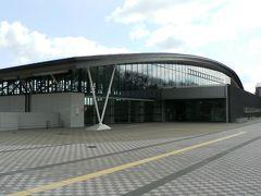 日本の旅 関西を歩く 大阪・高槻市、古曽部防災公園周辺