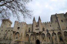 南仏ローマ遺跡をめぐる旅 【1】アヴィニョンへ(2012/3/16-17)