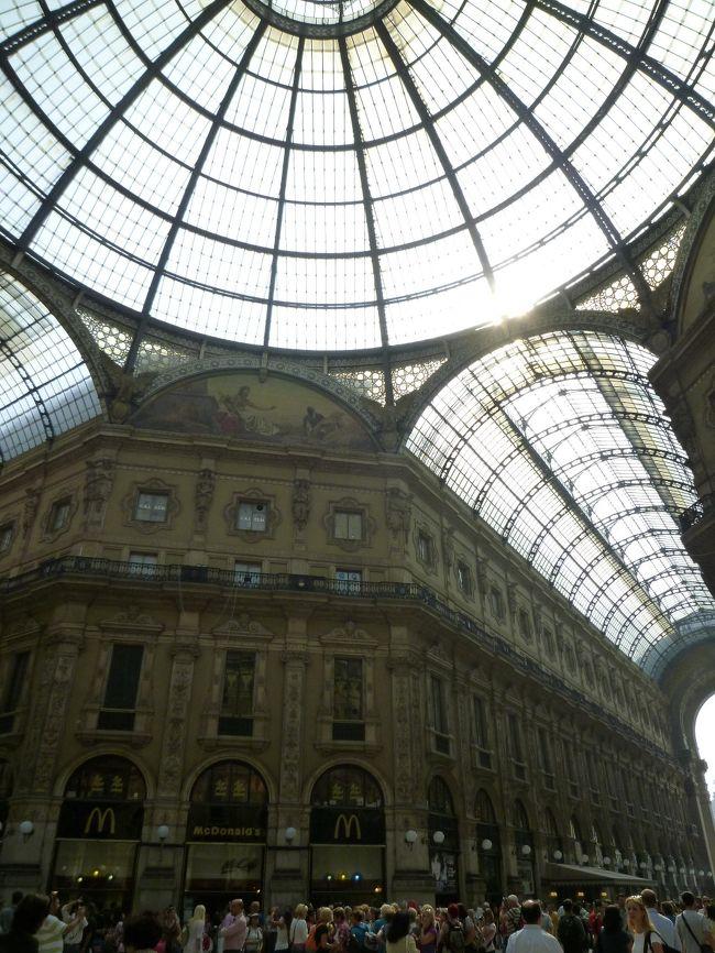ミラノで気ままにひとり街歩き
