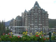 美しきカナダの旅 3