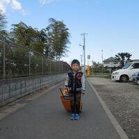 【大阪・奈良】春休み家族旅行①