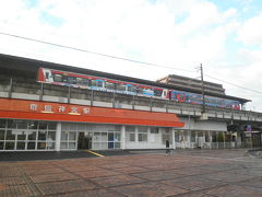 2012.03 春の18切符旅(21)ときわ路パスで最後に鹿島臨海鉄道へ。