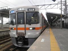 2012.03 春の18切符旅(23)中央西線を乗り継いで、関西への帰還編。
