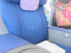 中国東方航空 MU541 ビジネスクラス 上海発 → バンコク行