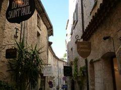 春の優雅なコートダジュール旅♪ Vol39(第4日目午後) ☆サン・ポール・ド・ヴァンス:昼下がりの美しい中世の村を楽しむ♪