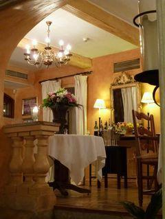 春の優雅なコートダジュール旅♪ Vol42(第4日目夜) ☆サン・ポール・ド・ヴァンス:ラグジュアリーホテル「LE SAINT PAUL」のミシュラン星付きメインダイニングで優雅なディナー♪