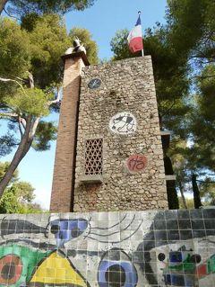 春の優雅なコートダジュール旅♪ Vol47(第5日目午前) ☆サン・ポール・ド・ヴァンス:「La Fondation Maeght」(マーグ財団美術館)の美しい庭園で名作を観賞♪