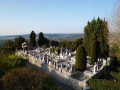 春の優雅なコートダジュール旅♪ Vol49(第5日目午後) ☆サン・ポール・ド・ヴァンス:美しい墓地にあるマルク・シャガールの墓