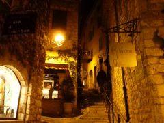 春の優雅なコートダジュール旅♪ Vol52(第5日目夜) ☆サン・ポール・ド・ヴァンス:エスニックなレストラン「Le Tilleul」で素敵なディナー♪そして美しい夜景を楽しむ♪