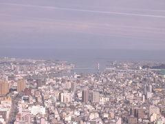 四国アートの初一人旅 その1~徳島編