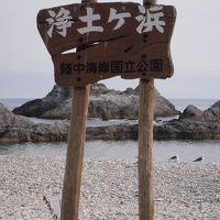 東北の旅:震災・被災地を訪ねる vol.2/2