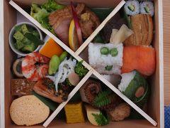 2012花見旅! Vol.01 京都御苑で「菱岩」さんのお弁当!