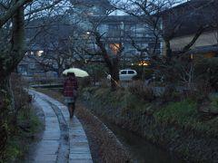 雨の音 ~ 京の旅・其ノ弐 ~