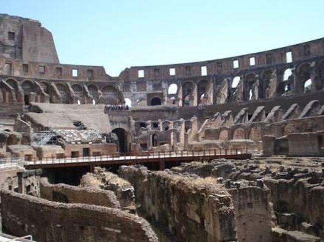 成田を出発してその日のうちにローマに。乗り継ぎで、ボローニャに行くのですが、その途中、乗り継ぎは、24時間以内と言うルールの中で、初めてのローマを制覇しようと言う意欲的な旅行です。