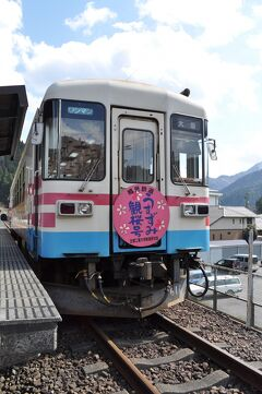 2012年4月岐阜鉄道旅行3(樽見鉄道後篇)