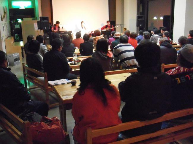 土曜日正午ジャストの東武鉄道スペーシアに乗り込み、3月恒例の会津田島NPO法人はいっと主催「昭和歌謡の夕べ」vol.4vol.4ツアーへと参加してきました。ライブは満員御礼、打ち上げも大盛り上がりで、野岩鉄道、東武鉄道と乗り継ぎ浅草でツアーの打ち上げをしました。<br /><br />詳しくは@ひろみのおさんぽ「3月は田島!」http://www.jojitown.net/one/osanpo2/2011_02/tajima.htmでご紹介しています。<br />