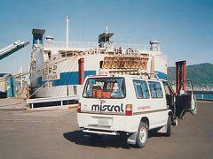 三菱デリカで巡った韓国ドライブ紀行 1990