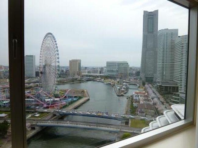 春の横浜 グランドインターコンチネンタルでホテルステイ♪ Vol1(第1日目午後) ☆ハーバースイートルームから春の横浜港を眺めて♪
