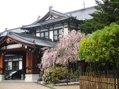 桜の通り抜けと醍醐の葉桜(2)奈良ホテルへ。