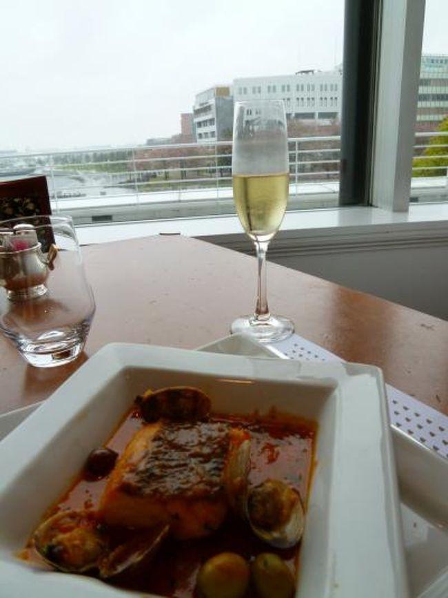 春の横浜 グランドインターコンチネンタルでホテルステイ♪ Vol5(第2日目朝~夕) ☆ゆったりと1日ホテルステイ♪クラブフロアラウンジで朝食♪ランチはイタリアン♪アフターヌーンはスパ♪