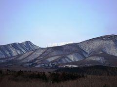 2012年1月 2泊3日 宮城旅行★遠刈田温泉~竹泉荘Mt.Zao Onsen Resort &Spa