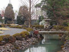 サトエ記念21世紀美術館 日本庭園