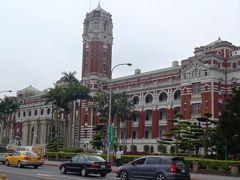 4度目の台湾、雙連市場 総統府 台大医学人文博物館