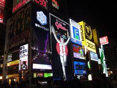 【予告編】出張のついでに(12) 文楽鑑賞・大阪南夜の街歩き