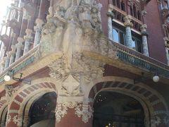 スペイン / バルセロナ 憧れ続けたモデルニスモの街へ Part.1  カタルーニャ音楽堂 カサ・ミラ サグラダ カサ・フステル
