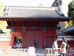 東京大学と靖国神社訪問