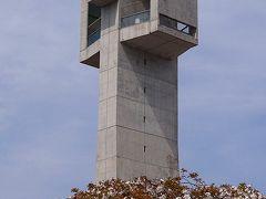 つくば市 松見公園の展望塔