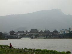 中国の旅、チベットを求めて その2-雅安へ