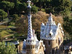 スペイン / バルセロナ 憧れ続けたモデルニスモの街へ Part.3 グエル公園 サンパウ病院 ホテル・エスパーニャ