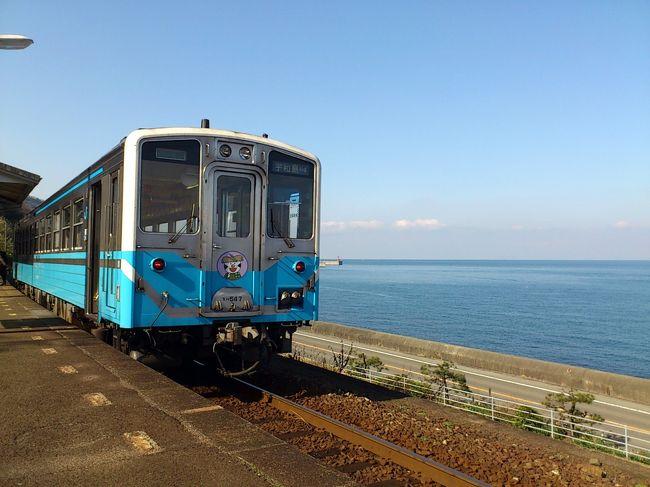 「JR四国バースデーきっぷ」とは、誕生月の連続する3日間、JR四国全線が乗り降り自由で、特急列車のグリーン車が利用できます。<br />この切符を利用して、早春の四国地方を巡る旅を満喫してきました。<br /><br />1日目:http://4travel.jp/traveler/hideyoshi201/album/10664212/<br />2日目:http://4travel.jp/traveler/hideyoshi201/album/10664419/<br />3日目:http://4travel.jp/traveler/hideyoshi201/album/10664438/<br /><br />3日目は松山から高松まで向かう途中にて、「日本一海に近い駅」で有名な下灘駅に立ち寄り、四国の旅を満喫してきました。