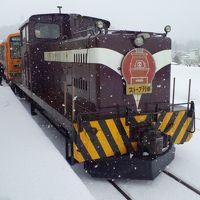 行くぜ、東北!ストーブ列車と津軽三味線。