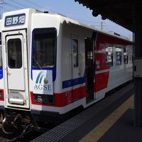 応援しているよ「三陸鉄道」From九州