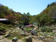 兵庫県の旅行記