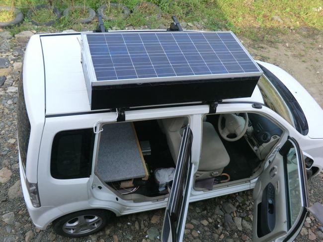 タイトルは太陽熱で走る車のようですが?すみません、ソーラーパネルを屋根に積んで予備のバッテリーに充電して昨年買ったエンゲルの12V駆動14L冷蔵庫を稼動させたいのです・・・<br /><br />昨年はソーラーパネルを10枚購入、京丹波町秘密基地の電気の半分(1000円省エネ)をマカナウ優れものです・・・バッテリは廃車になったなった車のバッテリーを1000円で15個買いました・・・<br /><br />車の中に積み込むと夏の駐車中が60度以上の温度になるのでその状態でも発電が上回るかが課題です・・・明日から車での走行テストです・・・