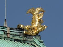 2012年GW 城巡り 第1日 名古屋城、名古屋遠征