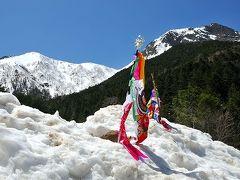 一人旅 残雪期の八ヶ岳に挑戦。