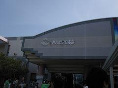 新潟日帰り旅行2012年4月-1