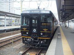【九州列車の旅】A列車で行こう
