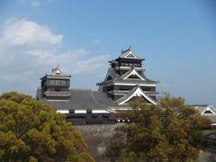【九州列車の旅】熊本市内散策