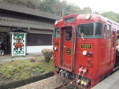 【九州列車の旅】いさぶろう・しんぺい