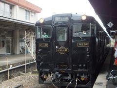 【九州列車の旅】はやとの風